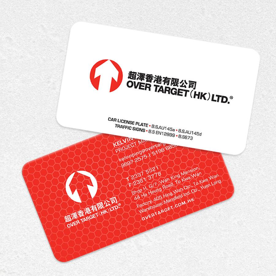 Over target business card michelle au design colourmoves