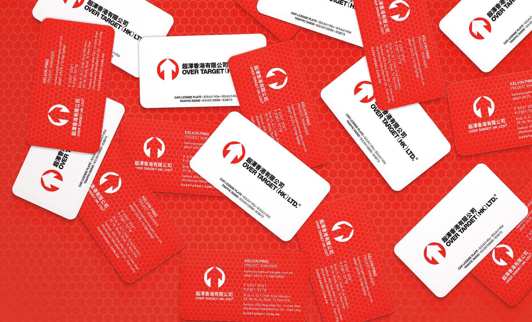 Over target business card michelle au design over target business card colourmoves